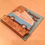 Carré-VW-camper-van3